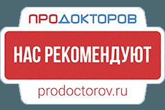 ПроДокторов - Детская стоматология «Бобрёнок», Ростов-на-Дону